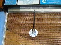 electro-breeze-electrode